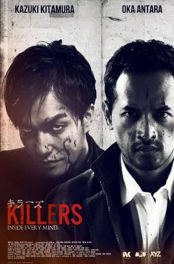 395px-Killers_poster_2014
